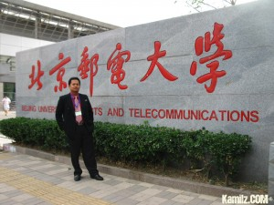 Di Pintu Masuk Beijing University of Posts & Telecommunications