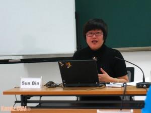 Puan Sun Bin
