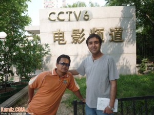 Di depan stesen TV CCTV6. Salah satu channel TV di China.